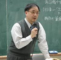 渡辺 幹典 准教授