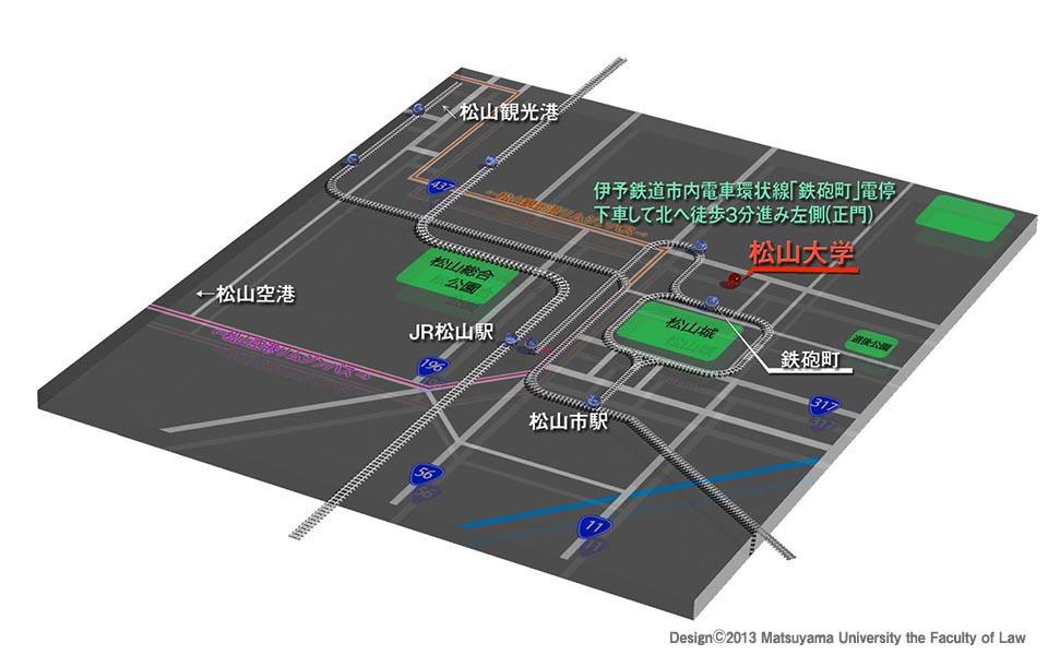 松山大学3Dマップ