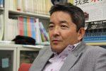 村田 毅之 教授